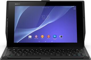 Клавиатура-чехол для планшетов Sony BKC50