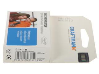Аккумулятор CRAFTMANN BL-5CT