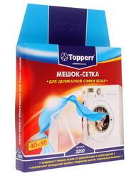 Мешок-сетка Topperr 3202