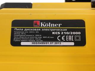 Пила дисковая Kolner KCS 210/2000