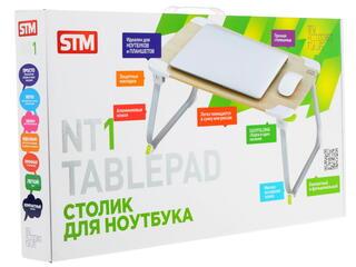 Столик для ноутбука STM NT1 бежевый