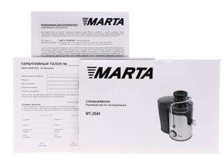 Соковыжималка Marta MT-2044 серебристый