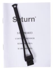 Кофемолка Saturn ST-CM1033 белый