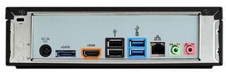 ПК MSI ProBox23 2M