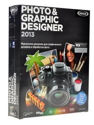 ПО MAGIX Photo and Graphic Designer