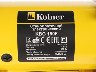 Точильный станок Kolner KBG 150F