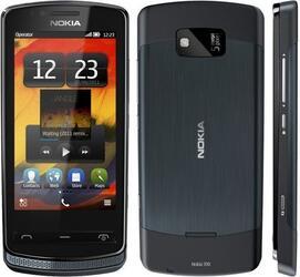 Сотовый телефон Nokia 700 Gray