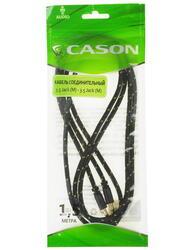 Кабель соединительный Cason 3.5 mm jack - 3.5 mm jack
