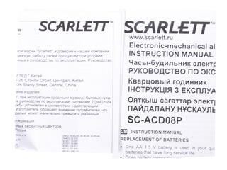 Часы будильник Scarlett SC-ACD08P