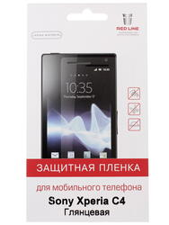 "5.5""  Пленка защитная для смартфона Sony Xperia C4"