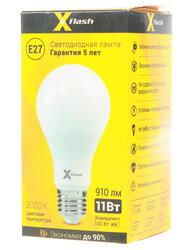 Лампа светодиодная X-Flash XF-E27-A65-P-11W-3000K-220V