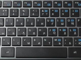 Клавиатура+мышь Defender Sorbonne C-835 Nano
