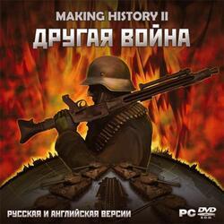 """[132264] Игра """"Making History II. Другая война"""" DVD"""