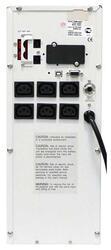ИБП Powercom SXL-2000A LCD