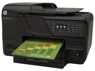 МФУ струйное HP OJ Pro 8600
