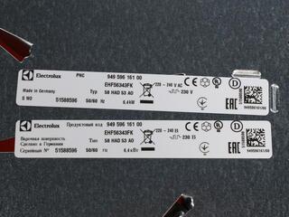 Электрическая варочная поверхность Electrolux EHF56343FK