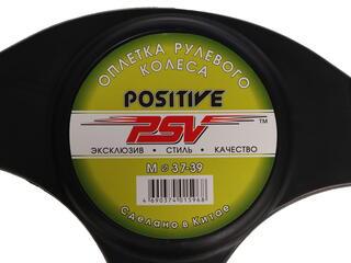 Оплетка на руль PSV POSITIVE черный