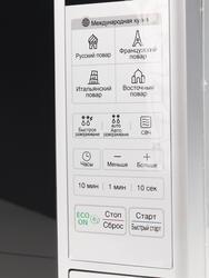 Микроволновая печь LG MS-2042DS серебристый