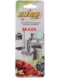 Нож для шнека Euro EUR-KNG BRAUN