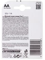 Батарейка Duracell Basic LR06-6BL