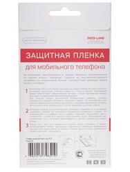 "5""  Пленка защитная для смартфона ZTE Blade S6"