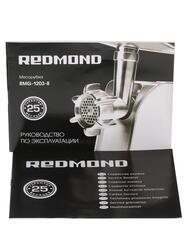 Мясорубка Redmond RMG-1203-8 белый
