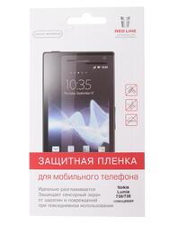 """4.7""""  Пленка защитная для смартфона Nokia Lumia 730"""