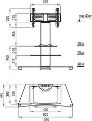 Стол с кронштейном MetalDesign 462.1010