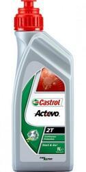 Моторное масло CASTROL Act\>Evo 2T 4649510060