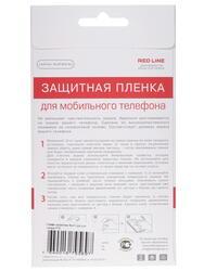 "5""  Пленка защитная для смартфона Lenovo P70"