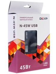 Адаптер питания сетевой DEXP N-45W USB