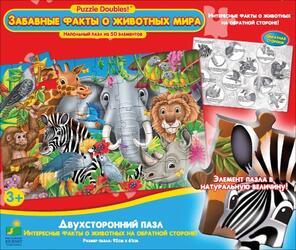 Пазл  Learning Journey Забавные факты о Животных мира