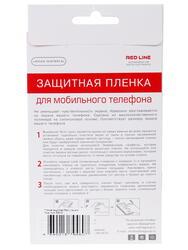 """5""""  Пленка защитная для смартфона Dexp Ixion ES2"""