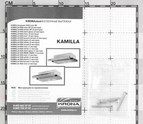 Вытяжка полновстраиваемая Kronasteel Kamilla 1M 500 белый