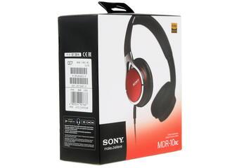 Наушники Sony MDR-10RCR