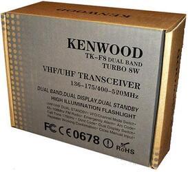 Набор портативных радиостанций Kenwood TK-F8 (Dual Band)