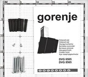 Вытяжка каминная Gorenje DVG 6565 B черный