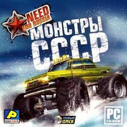 "[105621] Игра ""Need for Russia. Монстры СССР"""