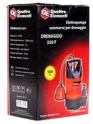 ERGUS Drenaggio 550F