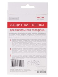 "5""  Пленка защитная для смартфона ZTE V2 Lite"