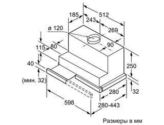 Вытяжка полновстраиваемая Bosch DHI 635H серебристый
