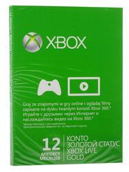 Карта оплаты подписки Xbox LIVE 12 мес