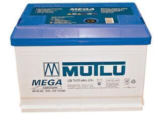 Автомобильный аккумулятор Mutlu Calcium Silver (Red) 6СТ-63