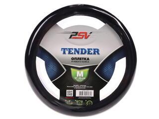 Оплетка на руль PSV TENDER черный