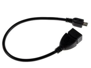 Кабель Noname CD020002 USB A - micro USB черный