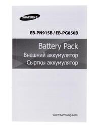 Портативный аккумулятор Samsung Animal edition EB-PN915BVRGRU серый, оранжевый, синий