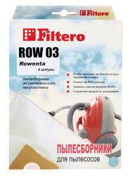 Мешок-пылесборник Filtero ROW 03 Экстра