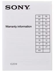 Чехол-книжка  Sony для смартфона Sony Xperia C4