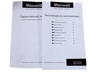 Йогуртница Maxwell 1434 белый