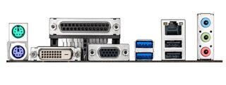 Плата ASUS LGA1150 B85M-D